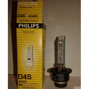 Ксеноновая лампа Philips D4S 42402CM 5000K ColorMatch - Replica